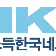 BIKN_Logo_website