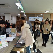 160120_seongnam_youthdividend