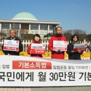 laborparty_kr_pressconference