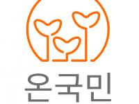 logo-UBI-for-All-campaign