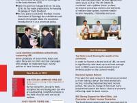 Affiliate-Poster_Basic-Income-Korean-Network_s