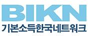 BIKN_Logo_S_website