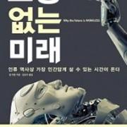 book_dunlop