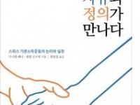 book_haeni