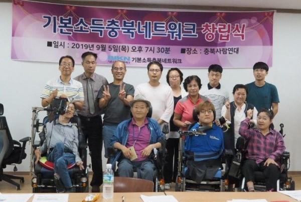190905_BIKN-Chungnam_Inaugural-meeting