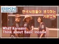 Shortfilm_BIKN-Daejeon_2019