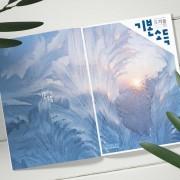 bg_front_BI_magazine003
