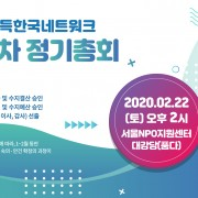 20200222_webpage_front