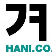 1920px-Hankyorehe